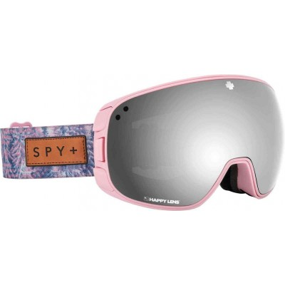 Spy Bravo Native Nature Pink (Happy Grey Green with Silver Spectra) - 20